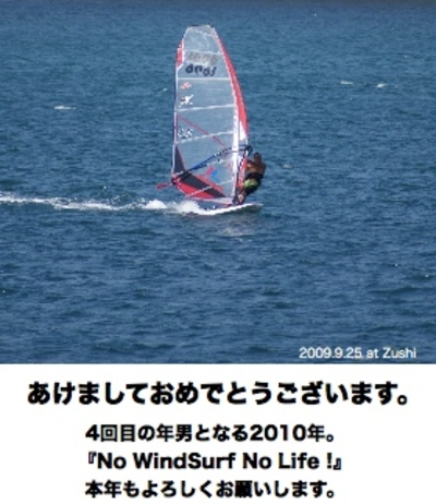 20100101_234232