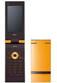 Sh005_yellow_2